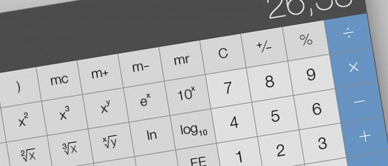 Affiliate Calculator